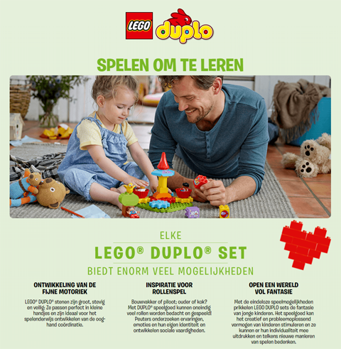 DUPLO mini website 480px